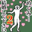 Send to Megumi 2