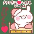 LOVE KEIKUN6