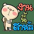 Mee Hae KomTo 2