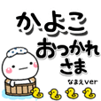 kayoko_dm