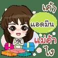 admin mae ka online