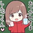 Send to ShingokuncT - jersey chan