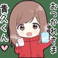 Send to Takahisakun - jersey chan