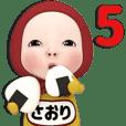 Red Towel#5 [Saori] Name Sticker