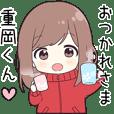 Send to Shigeokakun - jersey chan