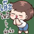 Aie - Please!!