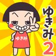 Okappa Yukimi2