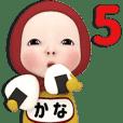 Red Towel#5 [kana] Name Sticker