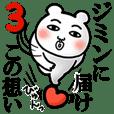Ji-Min Love3