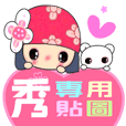Love stickers ( name 89 )