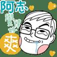 A Zhi's sticker