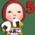 Red Towel#5 [Naoko] Name Sticker