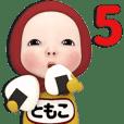 【#5】レッドタオルの【ともこ】が動く!!