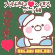LOVE YUUKI6