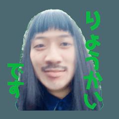 RJ_20190217022937