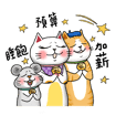 Lucky Cat and her team - Vol. 2