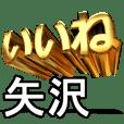Moves!Gold[yazawa1]J437