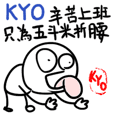 KYO 's sticker (Bow to reality)