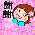 Debut in Taiwan 4