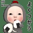 Moon.D[3D]daily#6