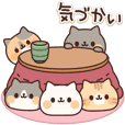 Animation sticker full of cats 3