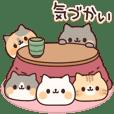 ネコがいっぱいアニメーションスタンプ3