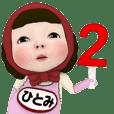 Red Towel#2 [hitomi.Pink] Name Sticker