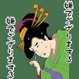 【動く】テンパった浮世絵