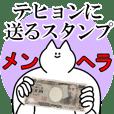 テヒョンに送るスタンプ【メンヘラver.】