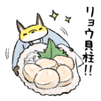 Puns -Koedo Fox Stickers7-