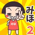 Okappa Miho2