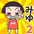Okappa Miyu2