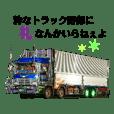 Piii_20190223190836