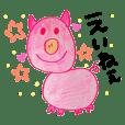 2019 Ayaka Ishikawa