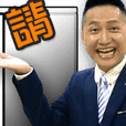 Taiwanese anchor Eric Kuo's texture