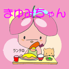 本宮市 まゆみちゃん