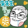 Mr. Chu's sticker