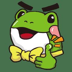 Haitai Frog-emoji