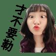 RubyWang_Classic life set