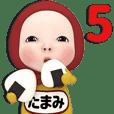 【#5】レッドタオルの【たまみ】が動く!!