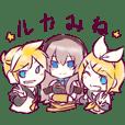 ルカみね(鏡音リン/鏡音レン/巡音ルカ)
