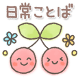cute and useful stickers-sweet