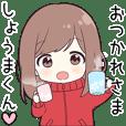 Send to ShomakunuD - jersey chan