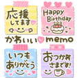 kawaii memo sticker