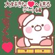 LOVE TOMOKUN6