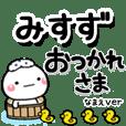 misuzu_dm