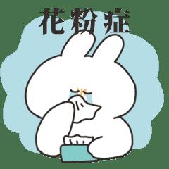 Sticker of rabbit of hay fever