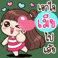Mia Love Na