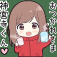 Send to Jingujikun - jersey chan