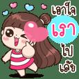 Rao Love Na